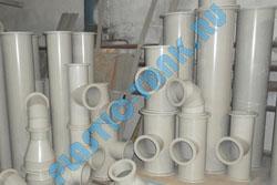 Воздуховоды, вентиляция пластиковая